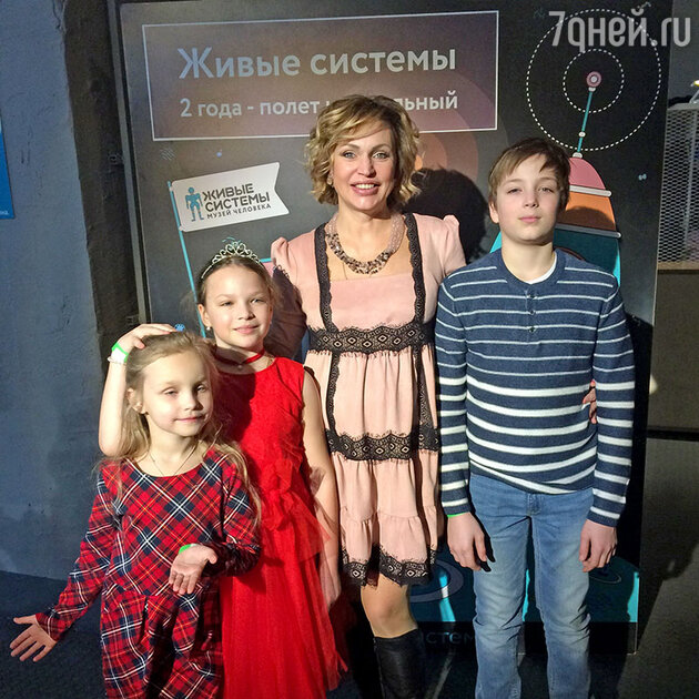 Александра Ребенок