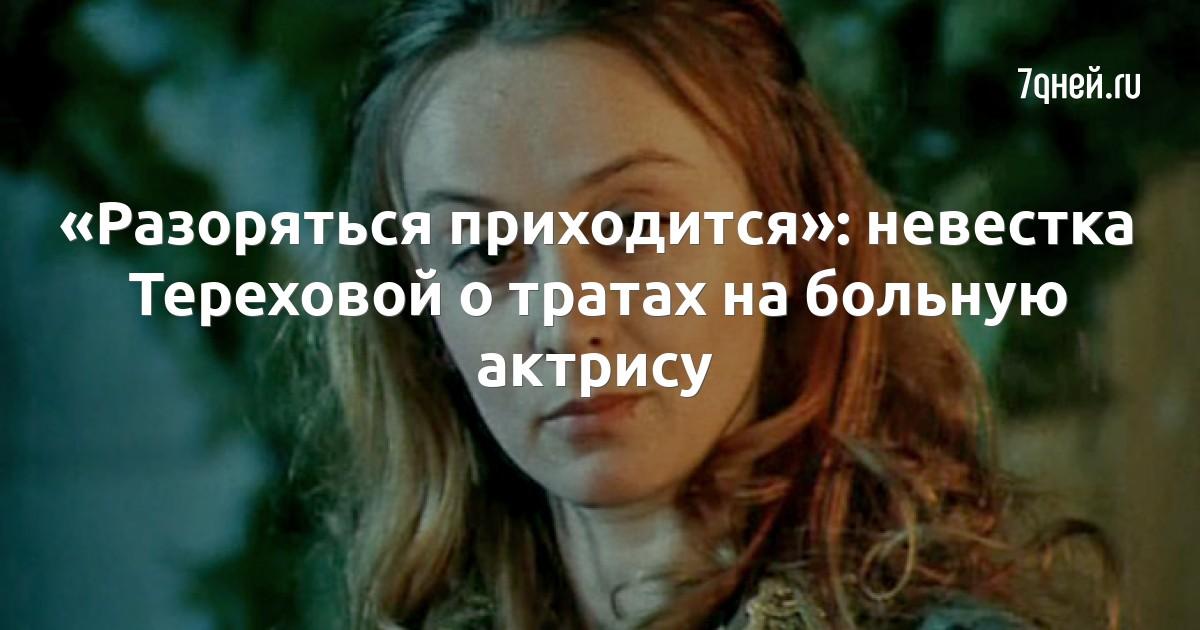 Дети и внуки Иосифа Кобзона - Экспресс газета   630x1200
